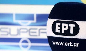 «Mαύρο» η ΕΡΤ σε Super League 2: Δεν μεταδίδει ματς της πρεμιέρας (pic)