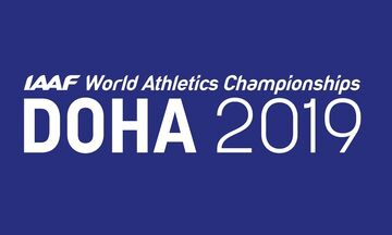 Παγκόσμιο πρωτάθλημα στίβου 2019: Τα 16 Παγκόσμια Πρωταθλήματα με...μία ματιά