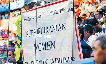 FIFA: Στέλνει αντιπροσωπεία στο Ιράν για να εξασφαλίσει ότι θα επιτραπούν οι γυναίκες στο γήπεδο