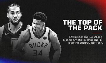 ESPN: O Γιάννης Αντετοκούνμπο κορυφαίος παίκτης του NBA! (pic)