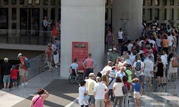 Ευρωπαϊκές Ημέρες Πολιτιστικής Κληρονομιάς με ελεύθερη είσοδο στα Μουσεία