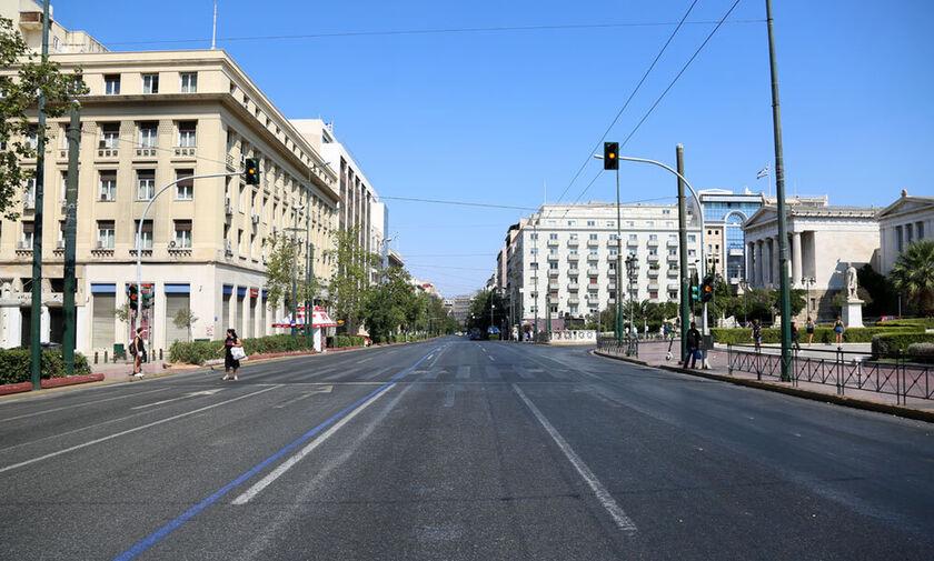 Κυκλοφοριακές ρυθμίσεις στο κέντρο της Αθήνας – Ποιοι δρόμοι είναι κλειστοί  - Fosonline