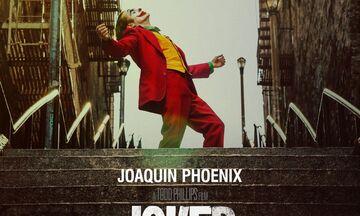 Oι ταινίες της εβδομάδας: Ο Τζόκερ έρχεται τον Οκτώβρη