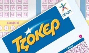 Τζόκερ: Ενας τυχερός κέρδισε 895.000 ευρώ (pic)
