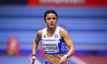 Παγκόσμιο Πρωτάθλημα Στίβου 2019: Αποκλείστηκε στα 200μ. η Σπανουδάκη (vid)