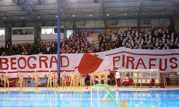 Ολυμπιακός - Ερυθρός Αστέρας: Το πρώτο επίσημο ματς ήταν στο νερό και στο «Πέτρος Καπαγέρωφ»!