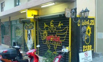 Αλεξανδρούπολη: Επίθεση σε σύνδεσμο της ΑΕΚ (vid)