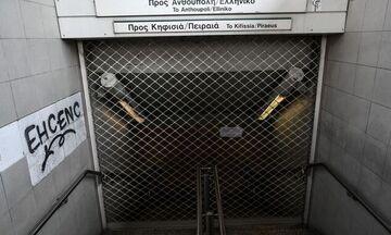 Απεργία την Πέμπτη (3/10) σε μετρό, τρένα και προαστιακό