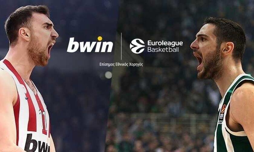 Euroleague: Το ταξίδι ξεκινάει και φέτος αναμένεται πιο συναρπαστικό από ποτέ (Τα ρόστερ των ομάδων)