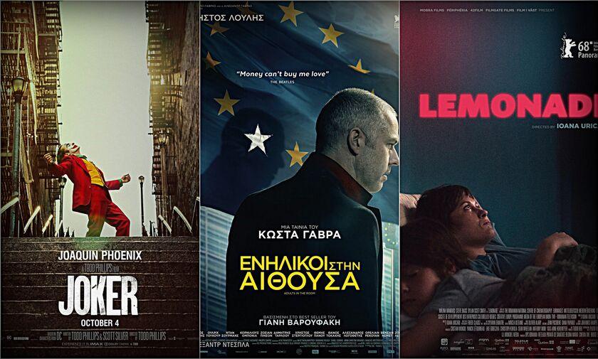 Νέες ταινίες: Joker, Ενήλικοι στην Αίθουσα, Αμερικάνικο Όνειρο