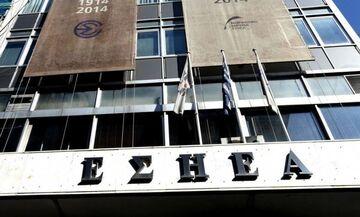 Ανακοίνωση ΕΣΗΕΑ για παράνομη απόλυση τεχνικού από τον Sport24 Radio