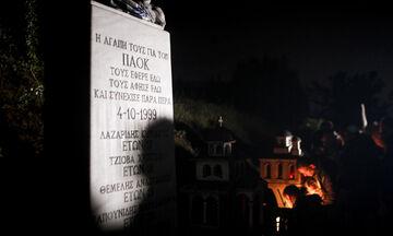 Είκοσι χρόνια συμπληρώθηκαν από τον θάνατο έξι φίλων του ΠΑΟΚ στα Τέμπη