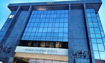 ΕΟΕ: Προσφέρει 10.000 ευρώ σε κάθε αθλητή που προκρίνεται στους Ολυμπιακούς Αγώνες του 2020!