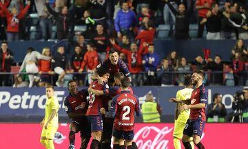 La Liga: Η Οσασούνα νίκησε 2-1 τη Βιγιαρεάλ (αποτελέσματα, highlights, βαθμολογία)
