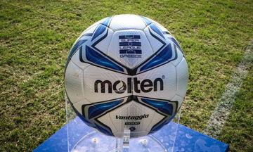 Super League 1: Στο «Βικελίδης» ο Ολυμπιακός, στην Τρίπολη ο ΠΑΟΚ