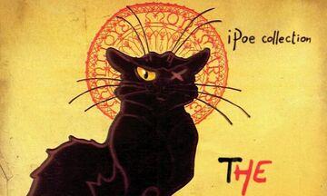 Ο μαύρος γάτος ενός σκοτεινού ποιητή