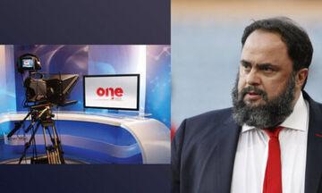One TV: Οριστικά ο Τσώχος στο κανάλι του Βαγγέλη Μαρινάκη