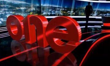 One TV: Πρεμιέρα τον Νοέμβριο, αθλητικός συντάκτης - έκπληξη στο κανάλι του Μαρινάκη