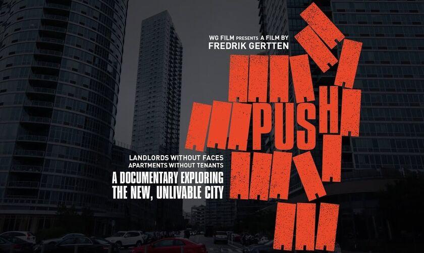 Push: Το βραβευμένο ντοκιμαντέρ στο Γαλλικό Ινστιτούτο
