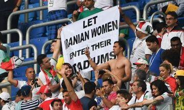 Μετά από 40 χρόνια γυναίκες θα παρακολουθήσουν αγώνα ποδοσφαίρου στο Ιράν!
