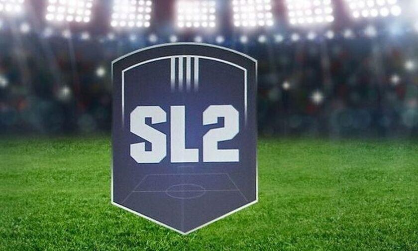 Super League 2: Νέα πρόσκληση ενδιαφέροντος για τα τηλεοπτικά