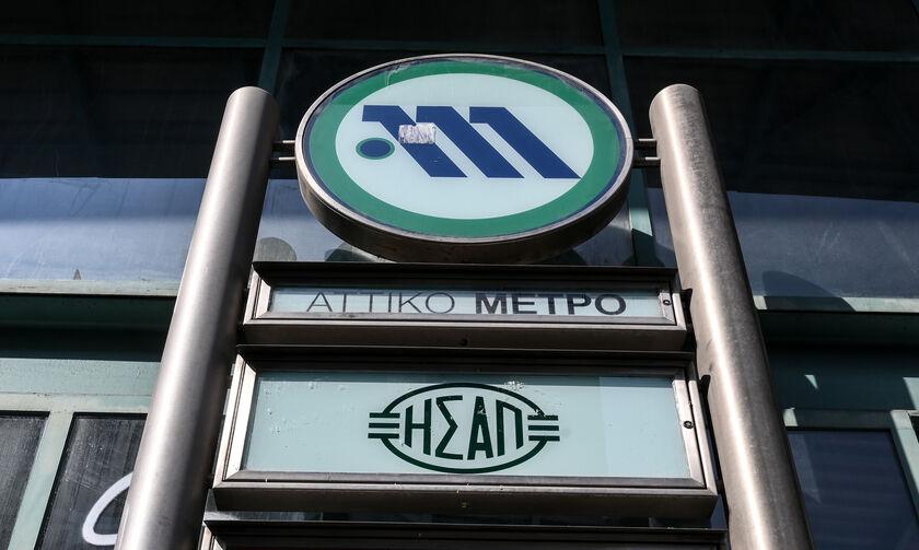 ΜΕΤΡΟ: Οι έξι σταθμοί που θα παραδοθούν στο επιβατικό κοινό