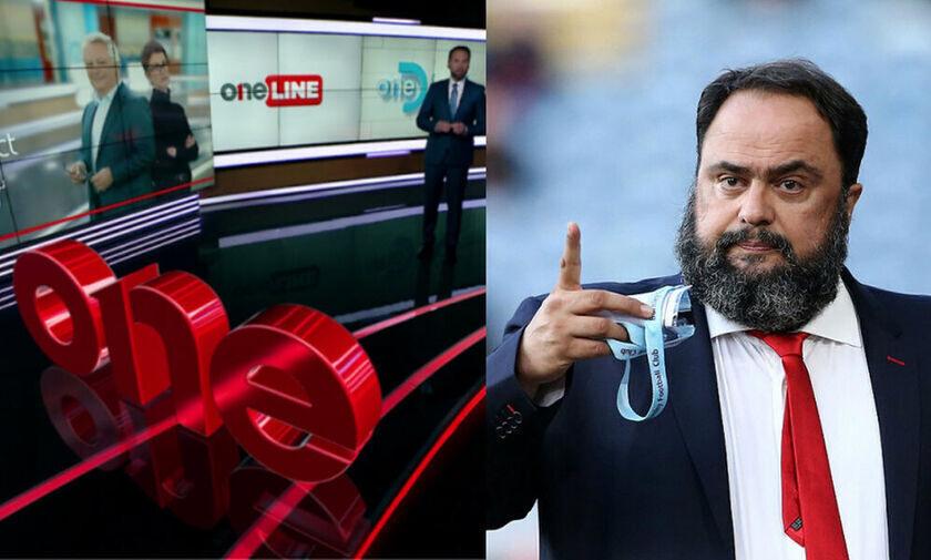 Πήρε την άδεια πανελλαδικής εμβέλειας το One TV του Βαγγέλη Μαρινάκη