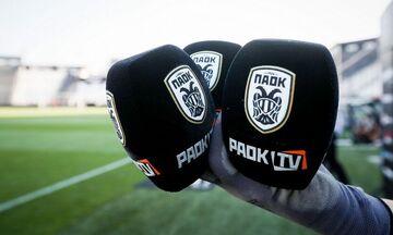 ΠΑΟΚ: Προειδοποιεί τους παραβάτες για το PAOK TV