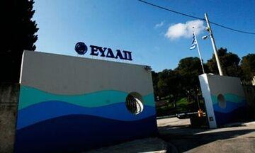 ΕΥΔΑΠ: Διακοπή νερού σε Πειραιά, Χαλάνδρι
