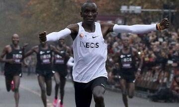 Ο Κιπτσόγκε έγινε ο πρώτος άνθρωπος που έτρεξε τον Μαραθώνιο σε λιγότερο από δυο ώρες (vid)
