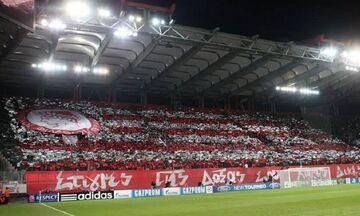 Oλυμπιακός: Τα εισιτήρια για το ματς με την Μπάγερν