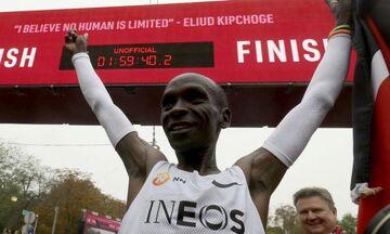 Κιπτσόγκε: Η ζωντανή απόδειξη ότι ο άνθρωπος εξελίσσεται με τρομερή «ταχύτητα»! (pics,vids)