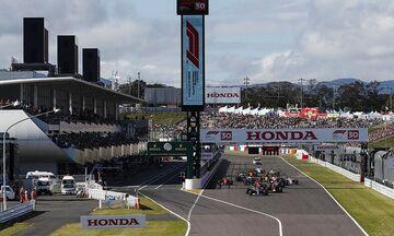 LIVE Streaming: O αγώνας της F1 στη Suzuka