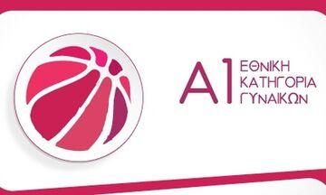Α1 γυναικών μπάσκετ: Ο ΠΑΟΚ νίκησε τον Παναθηναϊκό (upd)