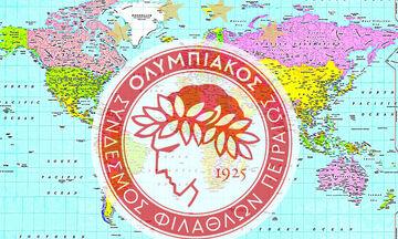 Η ανάπτυξη του τμήματος σκάουτινγκ του Ολυμπιακού σε όλο τον κόσμο
