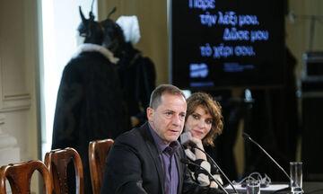 Εθνικό θέατρο: Η παρουσίαση του νέου καλλιτεχνικού διευθυντή Δημήτρη Λιγνάδη και της Έρις Κύργια