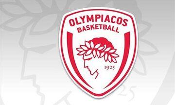 Ολυμπιακός: Τα εισιτήρια για το παιχνίδι με την Ζενίτ