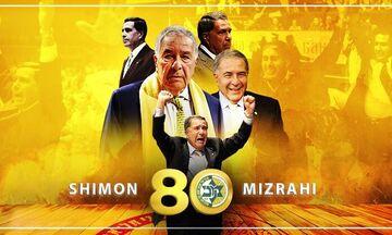 Μακάμπι: Υπόκλιση στον εορτάζοντα και για 51η χρονιά πρόεδρο, Μιζράχι!