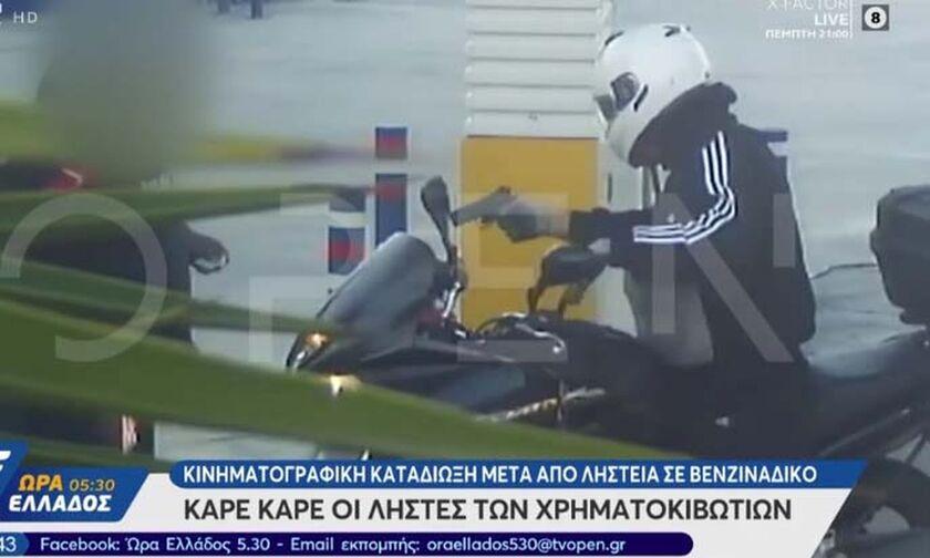Βίντεο ντοκουμέντο από ένοπλη ληστεία σε βενζινάδικο στο Σπαθοβούνι Κορινθίας!