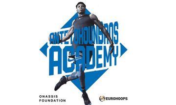 AntetokounBros Academy: Αλλάζοντας ζωές ένα «καλάθι» τη φορά