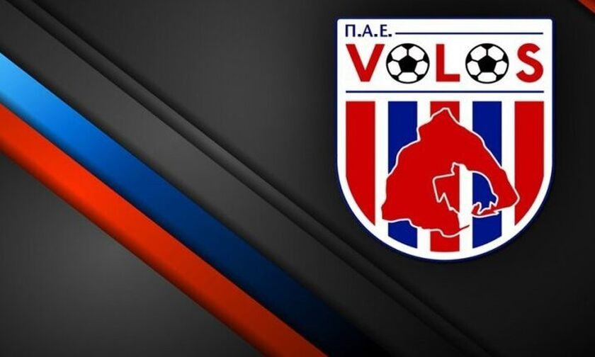Βόλος: Έρανος και διάθεση εισπράξεων στο ματς με τον ΠΑΟΚ για τον μικρό Παναγιώτη-Ραφαήλ