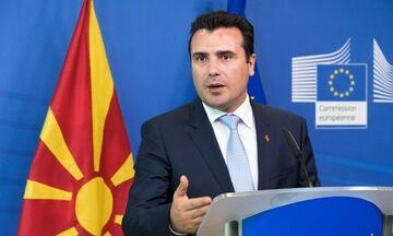 Ζάεφ: «Συμφωνία των Πρεσπών σημαίνει ένταξή μας στην Ευρωπαϊκή Ένωση!»
