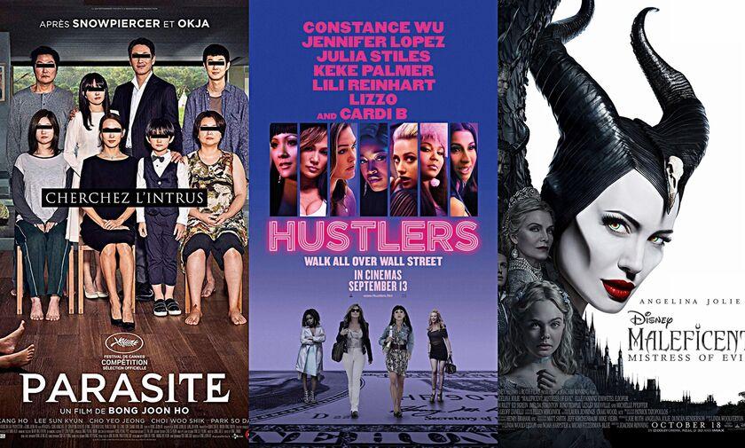 Νέες ταινίες: Παράσιτα, Επικίνδυνες Κυρίες, Maleficent: Η Δύναμη του Σκότους