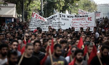 Κλειστό το κέντρο της Αθήνας, λόγω πορείας φοιτητών