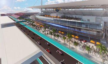 Συμφωνία της Formula 1 για τη διεξαγωγή Γκραν Πρι στο Μαϊάμι