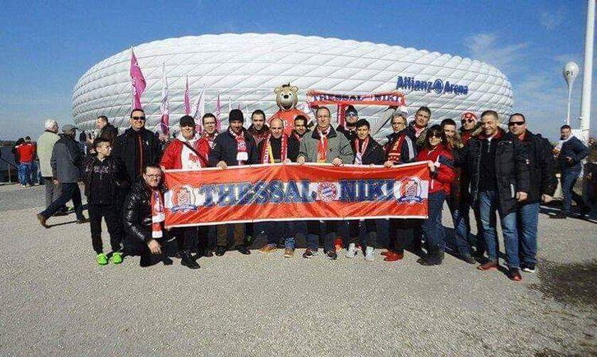 Fan Club Bayern Munchen Thessaloniki: «Θα έρθουμε στο Καραϊσκάκη»