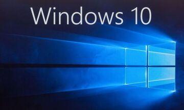 Προσοχή: Πρόβλημα με νέα αναβάθμιση των Windows 10
