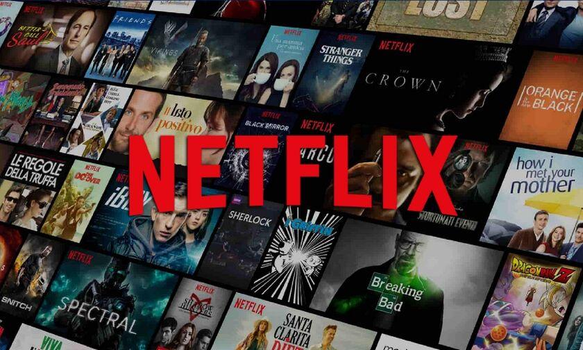 Αυτά είναι τα πιο δημοφιλή του Netflix