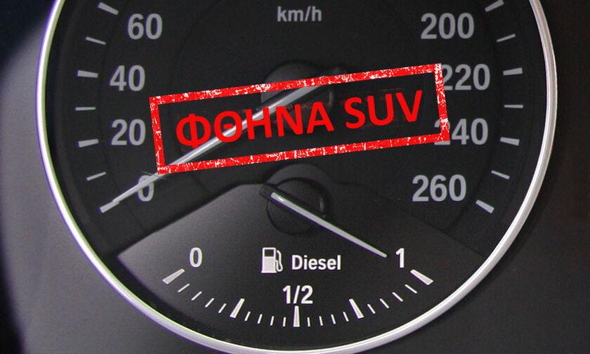 Τα φθηνότερα ντίζελ SUV έως 20.000 ευρώ
