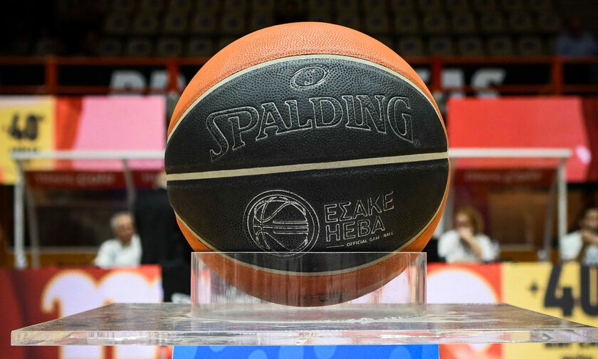 Basket League: Το Λαύριο - Ήφαιστος ρίχνει την αυλαία
